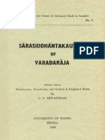Sara Siddhanta Kaumudi With English Translation & Notes - GV Devasthali 1968 (UOP)