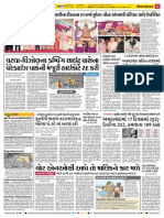Ahmedabad News in Gujarati