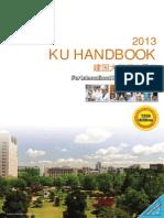 Ku Handbook(12th Edition)