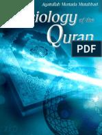 Sociology of the Quran Part I - Ayatullah Murtada Mutahhari - XKP