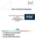 Lecture1-Introduction to Cloud Computing