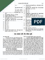 Tantra Sadhna Aur Jain Jivan Drushti