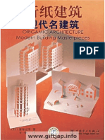 Masahiro Chatani - Origamic Architecture-Modern Building Masterpieces