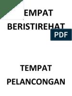 TEMPAT BERISTIREHAT