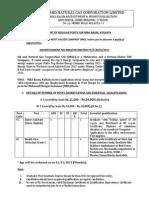 Recruitment ONGCindia