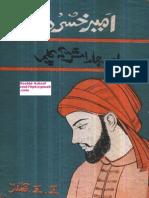 Ameer Khusro Aur Hamara Culture-K.K Khullar -Dehli-1983