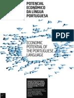 POTENCIAL ECONÓMICO DA LÍNGUA PORTUGUESA | Exposição no Parlamento Europeu, 17/20-fev-2014