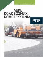 popravke_kolovoznih_konstrukcija