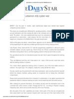 Virus plunges Lebanon into cyber war