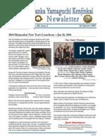 Nanka Yamaguchi Kenjinkai Vol. 3. Issue 1 Spring 2014 Newsletter