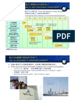 2-B_Saito.pdf