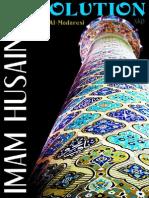 IMAM HUSAIN'S REVOLUTION -Hadi Al Modaresi - XKP