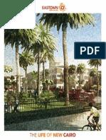 East Own Brochure Print