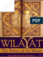 Wilayat - The Station of the Master