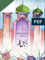 Jable Noor by Maulana Abu noor muhammad bashir kotlavi