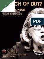 Hillary Clinton Breach