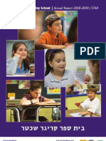 Krieger Schechter Day School | Annual Report 2008-2009 / 5769