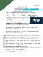 Advt-120_2013_14