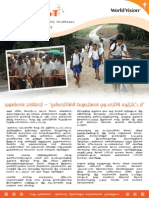 Kathika Oct-Dec13 Tamil