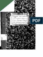 Κυριακάτος, Γραμματική καθαρευούσης ελληνικής γλώσσης,1921.pdf