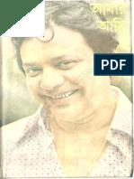 Amar Ami - Uttom Kumar [Amarboi.com]