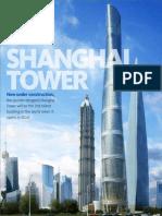 Shanghai Tower 12-22-2010