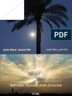 from_Sunset_to_Sunriseبغداد