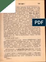 Kavya Prakash of Mammata With Balabodhini - Vamanacharya Jhalakikar_Part2