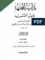 155444943-Bidayatul-Mujtahid