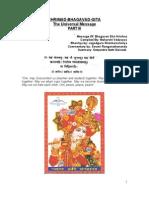 Shrimad Bhagavad Gita III