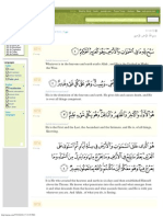 Surat Al-Hadid - The Noble Qur'an - القرآن الكريم