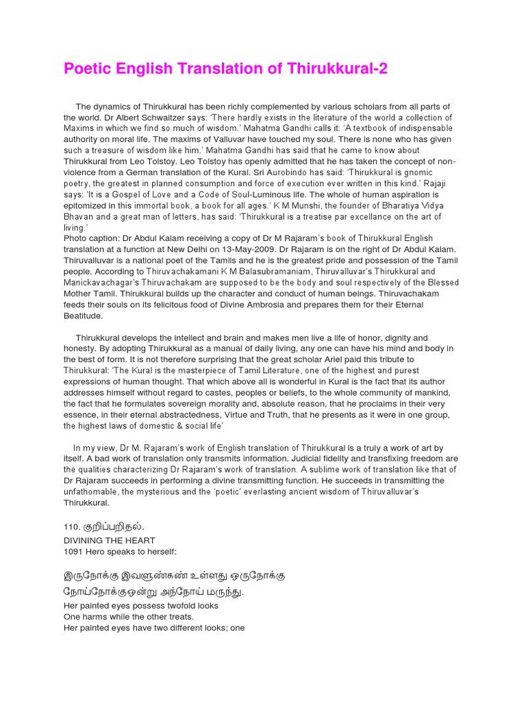 Ebook thirukkural in english with explanation