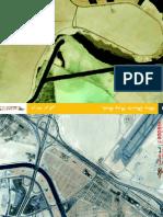Abu Dhabi Map Book 2010
