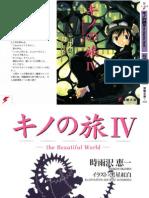 Kino no Tabi Volume 4—A Beautiful World—