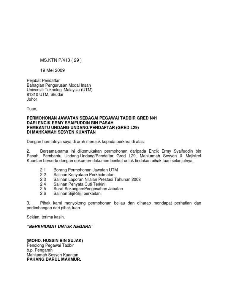 Surat Pengesahan dan sokongan majikan