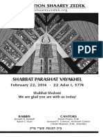 Shabbat Card February 22,1014