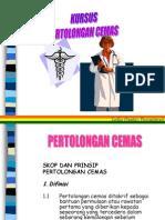 P.cemas (Pengenalan)