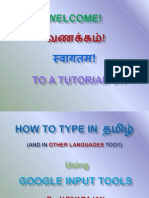 how to type in tamil