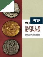 Makedonija Parite i Istorijata