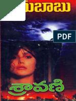 Sravani by Madhubabu