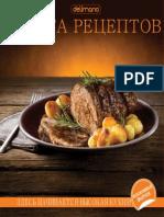 Cookbook Primavara 2013 Md