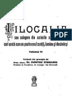 Filocalia Vol 4