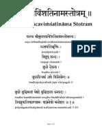 BUDHA25 STOTRAM TRANS