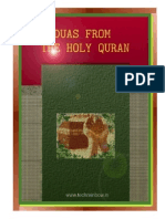 1 Duas From Holy Quran