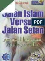 Iqtida' Sirath Al Mustaqim -- Ibn Taimiyah