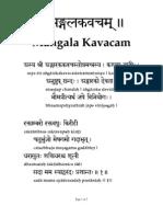 MANGALA KAVACHAM TRANS