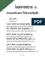 SHANAISHCHARA STAVARAJA TRANS
