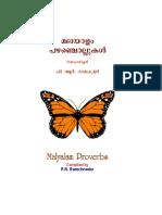 Malayalam Proverbs