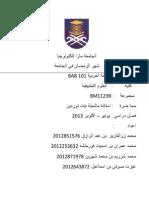 Skrip Arab