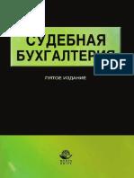 664.pdf